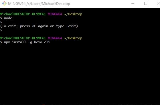 hexo-install-2.jpg