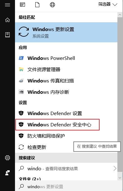 windows-defender-1.jpg