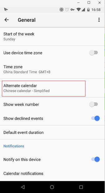 android-google-calendar.jpg