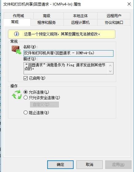 windows-firewall-ping.jpg