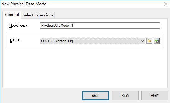 PowerDesigner-Reverse-Engineer-1.jpg