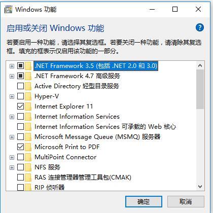 windows-10-virtualbox-64bit-1.jpg