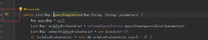 intellij-idea-interface-impl-2.jpg