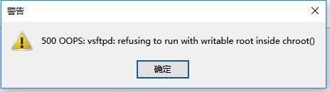 vsftpd-500-oops-error-chroot.jpg