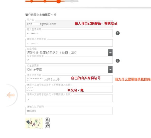 apply-a-payoneer-account-4.jpg
