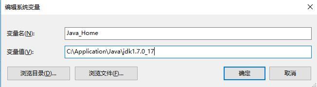 配置Java_Home