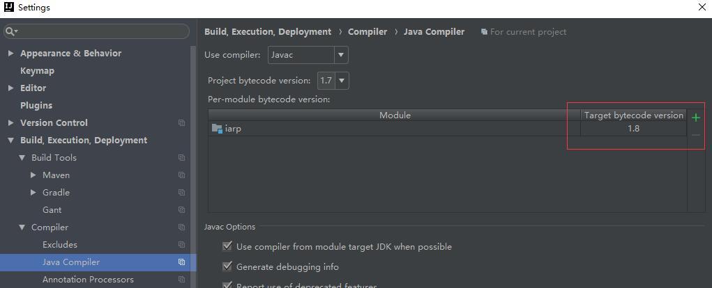 idea-java-compiler.jpg