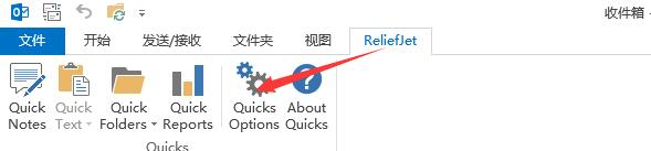 outlook-reliefJet-1.jpg