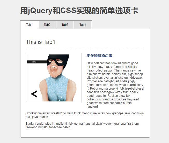 css-tab.jpg