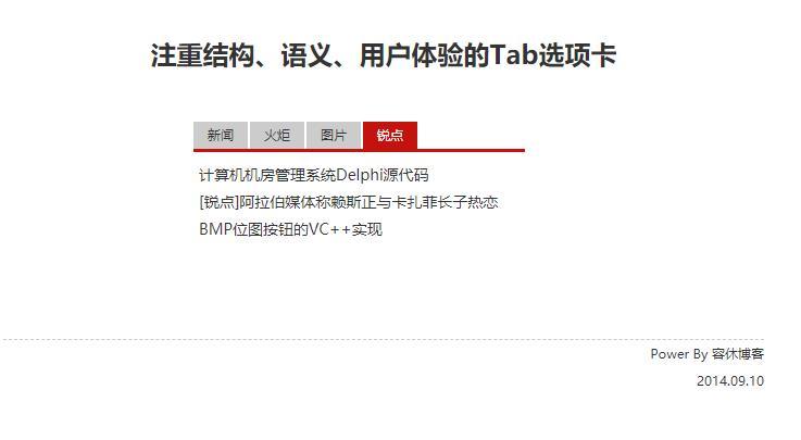 tab-demo2.jpg