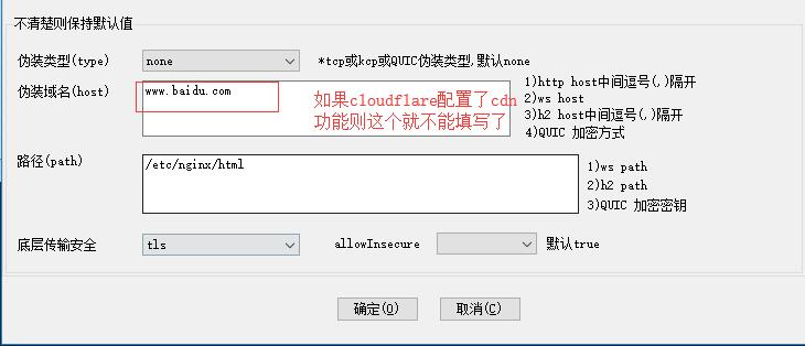 v2ray-cloudflare-cdn-403-error.jpg