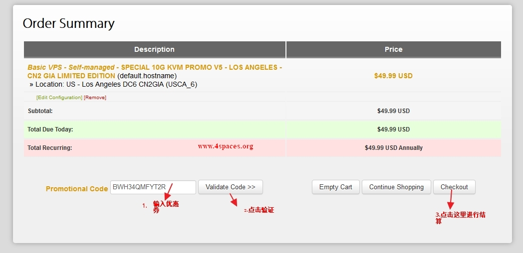 best-details-to-buy-banwagonhost-3.jpg