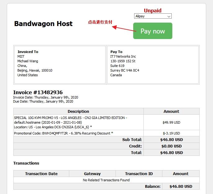 best-details-to-buy-banwagonhost-5.jpg
