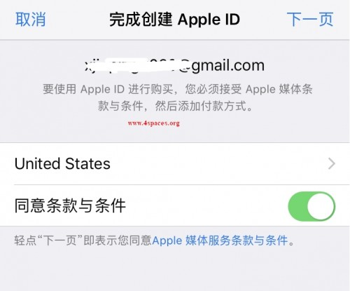 how-to-create-usa-apple-id-4.jpg