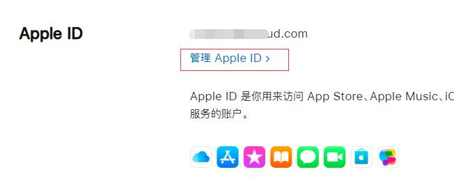 sign-in-with-an-app-specific-password-2.jpg