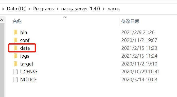 nacos-failed-to-req-api-503-error.jpg