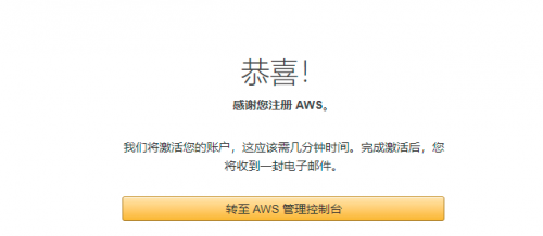 amazon-aws-free-12-months-2.png