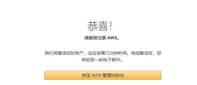 amazon aws free 12 months 2
