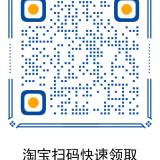 2021073003153767